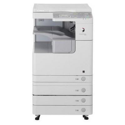 Canon IR2520 imageRUNNER Siyah Beyaz Çok Fonksiyonlu Yazıcı Lazer Yazıcı