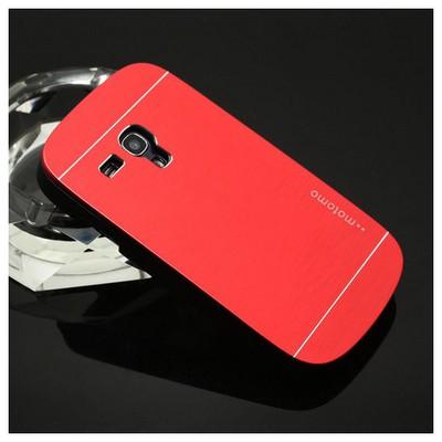 Microsonic Samsung Galaxy S3 Mini Kılıf Hybrid Metal Kırmızı Cep Telefonu Kılıfı