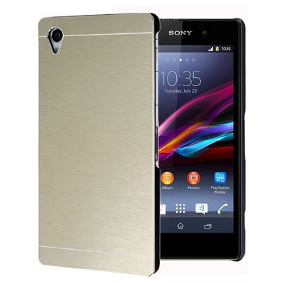 Microsonic Sony Xperia Z1 Kılıf Hybrid Metal Gold Cep Telefonu Kılıfı