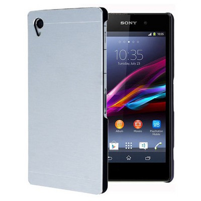 Microsonic Sony Xperia Z1 Kılıf Hybrid Metal Gümüş Cep Telefonu Kılıfı