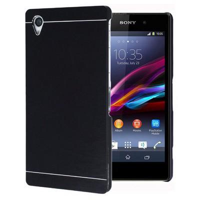 Microsonic Sony Xperia Z1 Kılıf Hybrid Metal Siyah Cep Telefonu Kılıfı