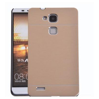 Microsonic Huawei Ascend Mate 7 Kılıf Hybrid Metal Gold Cep Telefonu Kılıfı