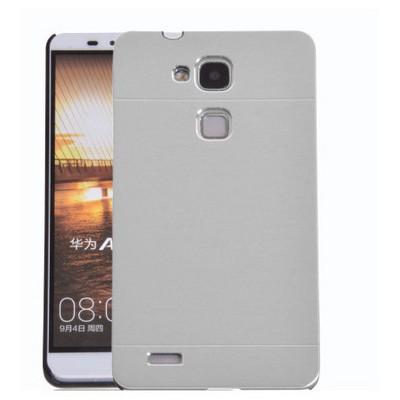 Microsonic Huawei Ascend Mate 7 Kılıf Hybrid Metal Gümüş Cep Telefonu Kılıfı