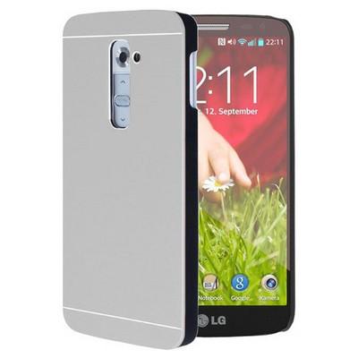 Microsonic Lg G2 Kılıf Hybrid Metal Gümüş Cep Telefonu Kılıfı