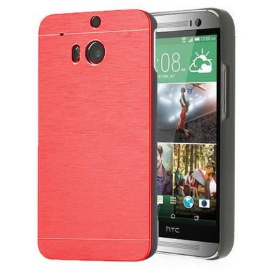 Microsonic Htc One M8 Kılıf Hybrid Metal Kırmızı Cep Telefonu Kılıfı