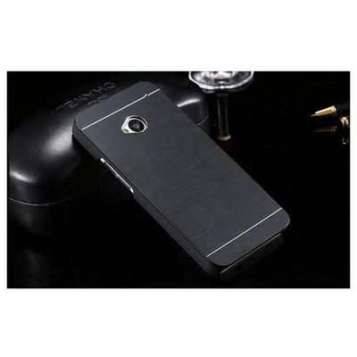 Microsonic Htc One M7 Kılıf Hybrid Metal Siyah Cep Telefonu Kılıfı