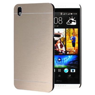 Microsonic Htc Desire 816 Kılıf Hybrid Metal Gold Cep Telefonu Kılıfı