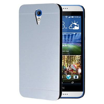 Microsonic Htc Desire 620 Kılıf Hybrid Metal Gümüş Cep Telefonu Kılıfı