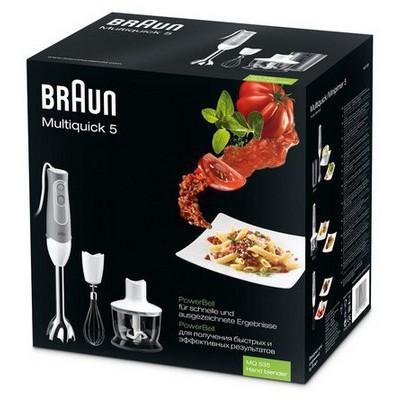 Braun Multiquick 5 MQ 525 Omelette El Blender Seti