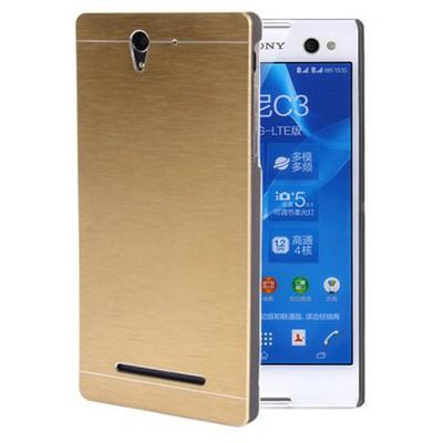 Microsonic Sony Xperia C3 Kılıf Hybrid Metal Gold Cep Telefonu Kılıfı