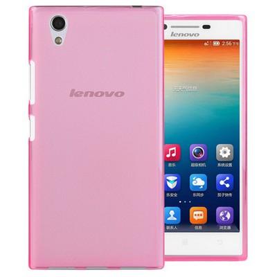 Microsonic Lenovo P70 Kılıf Transparent Soft Pembe Cep Telefonu Kılıfı
