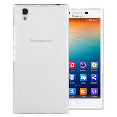 Microsonic Lenovo P70 Kılıf Transparent Soft Beyaz Cep Telefonu Kılıfı