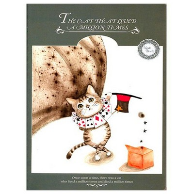 Vintage Label A5 The Cat Not i - Desen 2 Defter
