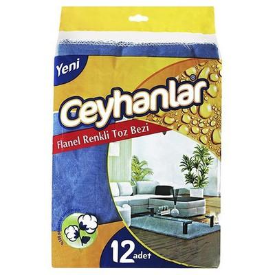ceyhanlar-flanel-renkli-toz-bezi-40x45-12-li-paket