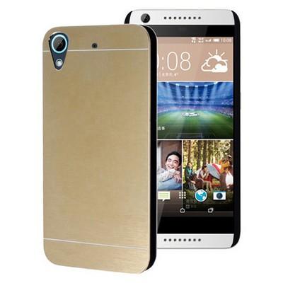 Microsonic Htc Desire 626 Kılıf Hybrid Metal Gold Cep Telefonu Kılıfı