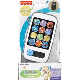 Fisher-price Fisher Price Eğitici Dokunmatik Telefonum Eğitici Oyuncaklar