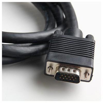 Dark Dk-cb-vgal500p5 5m Vga Goruntu 0su 5'li Pk. Ses ve Görüntü Kabloları