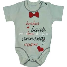 Babycool 2331 Kısa Kol Bebek Body Anneme Aşığım Krem 12-18 Ay (80-86 Cm) Kız Bebek Body