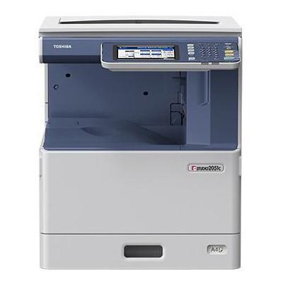 Toshiba E-studıo-2051c E-studıo 2051c | Çok Fonksiyonlu Renkli A3 Mfp Fotokopi / Faks Makinesi