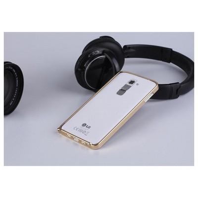 Microsonic Lg G2 Ultra Thin Metal Bumper Kılıf Sarı Cep Telefonu Kılıfı