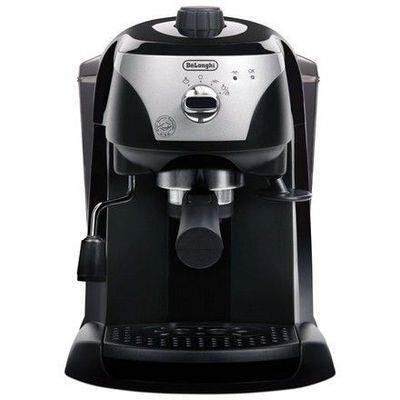 Delonghi EC 221.CD Espresso ve Cappuccino Makinesi