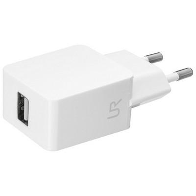 Trust 20270 10w Duvar Tipi Hızlı Şarj Cihazı-Beyaz Şarj Cihazları