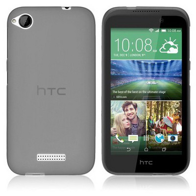 Microsonic Htc Desire 320 Kılıf Transparent Soft Siyah Cep Telefonu Kılıfı