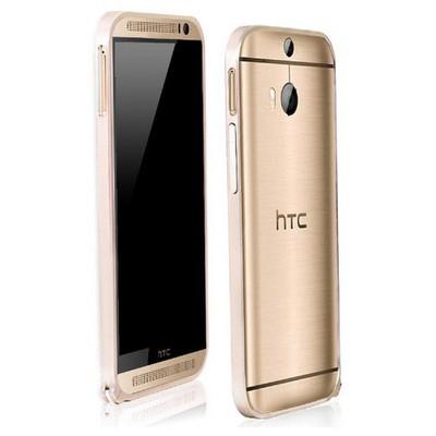 Microsonic Htc One M8s Ultra Thin Metal Bumper Kılıf Gold Cep Telefonu Kılıfı