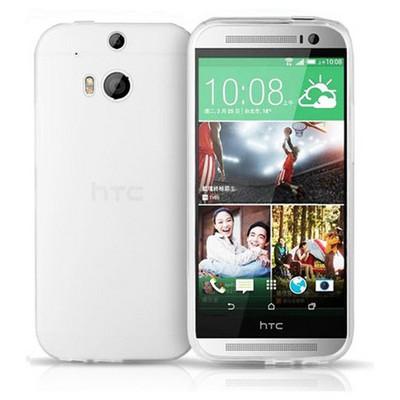 Microsonic Transparent Soft Htc One M8s Kılıf Beyaz Cep Telefonu Kılıfı