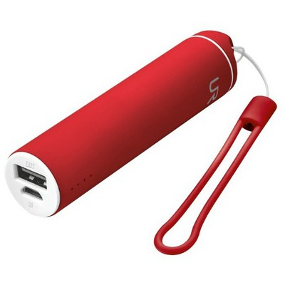 Trust 20693 Stılo 2600 Mah Kırmızı Powerbank Taşınabilir Şarj Cihazı