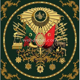 Art 1000 Parça Osmanli Arması Yavuz Bozkurt 8697950843072 Puzzle