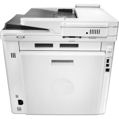 HP Color LaserJet Pro M477fdw Çok Fonksiyonlu Lazer Yazıcı
