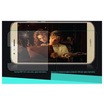 Microsonic Huawei Ascend G8 Temperli Cam Ekran Koruyucu Kırılmaz Film Ekran Koruyucu Film