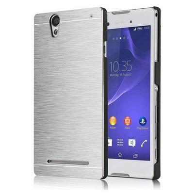 Microsonic Sony Xperia T2 Ultra Kılıf Hybrid Metal Gümüş Cep Telefonu Kılıfı