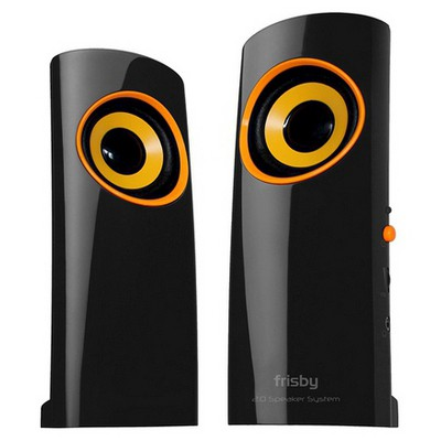 Frisby Fs-2112u 2.0 Ch Usb Beyaz Hoparlör Speaker