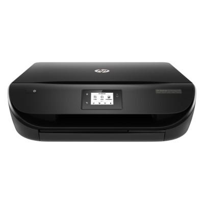 HP F0v64c Deskjet Ink Advantage 4535 All-in-one Mürekkep Püskürtmeli Yazıcı