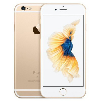 Apple iPhone 6s 16GB Gold - Apple Türkiye Garantili