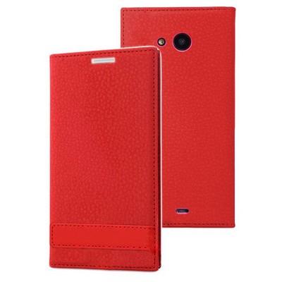 Microsonic Microsoft Lumia 535 Kılıf Gizli Mıknatıslı Delux Kırmızı Cep Telefonu Kılıfı