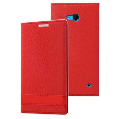 Microsonic Microsoft Lumia 640 Kılıf Gizli Mıknatıslı Delux Kırmızı Cep Telefonu Kılıfı