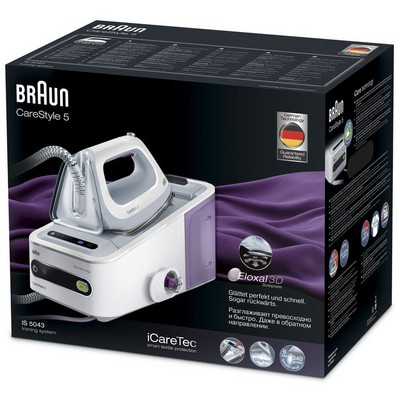 Braun IS 5043 CareStyle Easy Lock Buhar Kazanlı Ütü