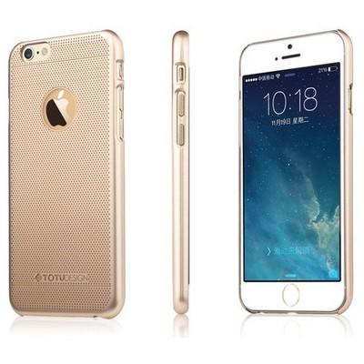 Microsonic Totu Design Ambulatory Series Iphone 6s Plus Kılıf Gold Classic Noble Cep Telefonu Kılıfı
