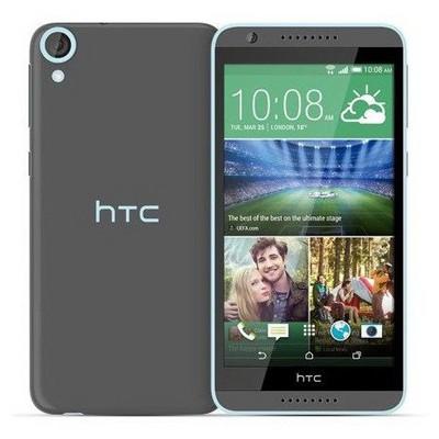 HTC Desire 820G+ Telefon - Gri (Distribütör Garantili)