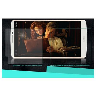 Microsonic Lg V10 Temperli Cam Ekran Koruyucu Kırılmaz Film Ekran Koruyucu Film