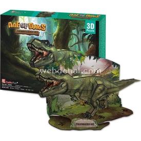 Cubic Fun Tyrannosaurus Rex Puzzle