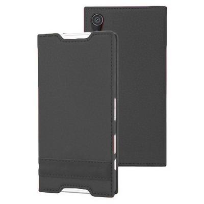 Microsonic Sony Xperia Z5 Kılıf Gizli Mıknatıslı Delux Siyah Cep Telefonu Kılıfı