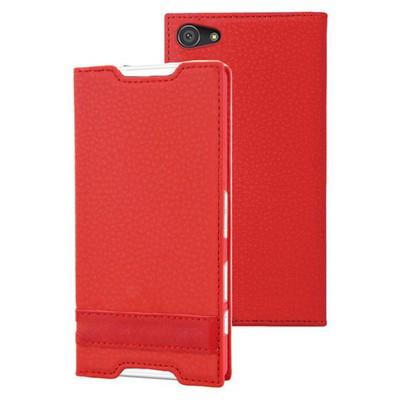 Microsonic Sony Xperia Z5 Compact (z5 Mini) Kılıf Gizli Mıknatıslı Delux Kırmızı Cep Telefonu Kılıfı