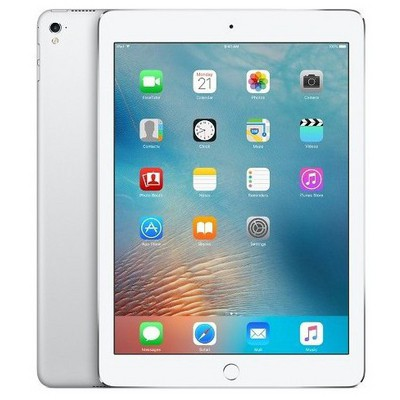 "Apple iPad Pro 128GB 12.9"" Wi-Fi+4G Tablet Gümüş - ML2J2TU/A"