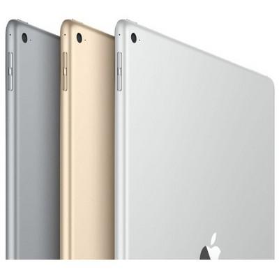 "Apple iPad Pro 128GB 12.9"" Wi-Fi+4G Tablet Gümüş - ML2J2TU/A"