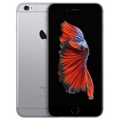 Apple iPhone 6s 128gb Uzay Gri - Apple Türkiye Garantili