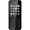 Nokia 222 Siyah Cep Telefonu